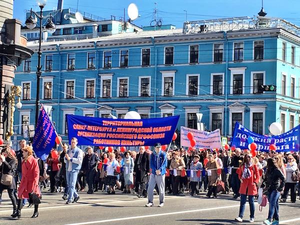 Happy folks marching in celebration